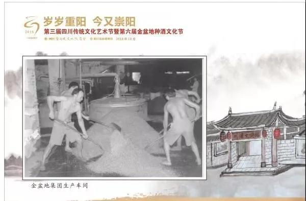 寰俊鍥剧墖_20181026101539.jpg